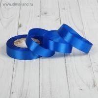 Лента атласная, 20 мм, 1 м в ассортименте (40 синий)