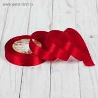 Лента атласная, 20 мм, 1 м в ассортименте (33 красный)