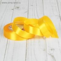 Лента атласная, 20 мм, 1 м в ассортименте (146 желтый)