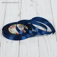 Лента атласная, 10 мм, 1 м в ассортименте (81 синий)