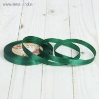 Лента атласная, 10 мм, 1 м в ассортименте (49 темно-зеленый)