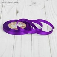 Лента атласная, 10 мм, 1 м в ассортименте (46 фиолетовый)