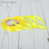 Лента атласная, 10 мм, 1 м в ассортименте (15 желтый)