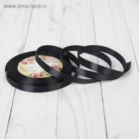 Лента атласная, 10 мм, 1 м в ассортименте (039 черный)