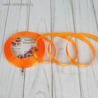 Лента атласная, 10 мм, 1 м в ассортименте (24 оранжевый)