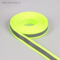 Лента со светоотражающей полосой, 10 мм, 1 м в ассортименте