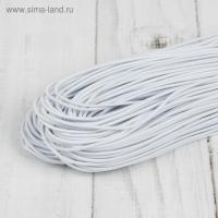 Резинка шляпная, 1,5 мм, цвет белый, 1 м