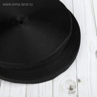Липучка, ширина 20мм, чёрный, 1 м