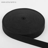 Лента эластичная 30 мм, черный, 1 м