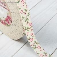 Лента хлопковая Цветы, 15 мм бежевый/розовый, 1 м