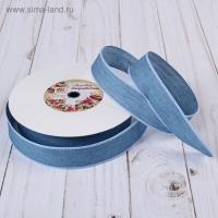 Лента хлопковая Джинса, 25 мм голубой, 1 м