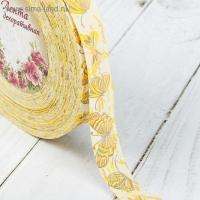 Лента хлопковая Бабочки, 15 мм бежевый/жёлтый, 1 м