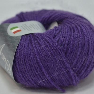 Пряжа Сеам Альпака 125 (Пряжа Сеам Альпака 125, цвет 4150)
