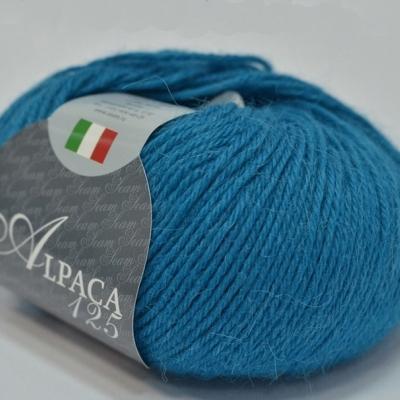 Пряжа Сеам Альпака 125 (Пряжа Сеам Альпака 125, цвет 6420)