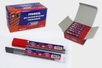 Грифель для автоматических карандашей 0,7 НВ