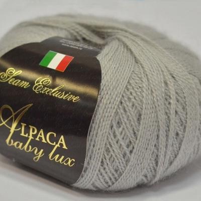 Пряжа Сеам Альпака бэйби люкс (Пряжа Сеам Альпака бэйби люкс, цвет 05 светло-серый)