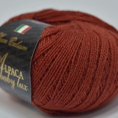 Пряжа Сеам Альпака бэйби люкс (Пряжа Сеам Альпака бэйби люкс, цвет 22 (новый цвет))