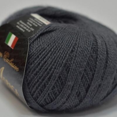 Пряжа Сеам Альпака бэйби люкс (Пряжа Сеам Альпака бэйби люкс, цвет 23 тёмно-серый)