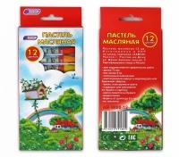 Пастель масляная 12 цв. для художественно-графических работ