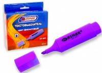 Текстовыделитель фиолетовый