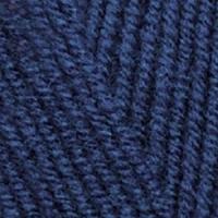 Пряжа Ализе Кашемир (215 синий)