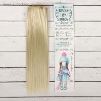 Волосы - тресс для кукол Прямые длина волос 25 см, ширина 100 см, цвет 88