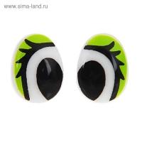 Глаза винтовые с заглушками, размер 1,3х1 см, цвет зеленый,  1 шт