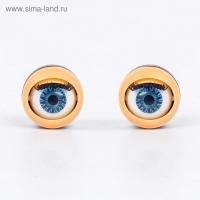 Глаза моргающие с ресничками, полупрозрачные, цвет синий, 1,8 см, 1 шт