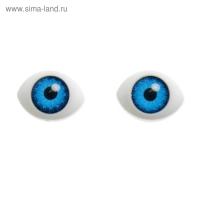 Глаза, размер радужки 8 мм, цвет голубой, 1 шт