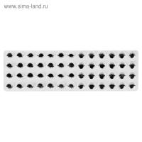 Глазки на клеевой основе, размер 0,8 см, 1 шт