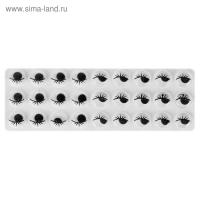 Глазки на клеевой основе, размер 1,2 см, 1 шт