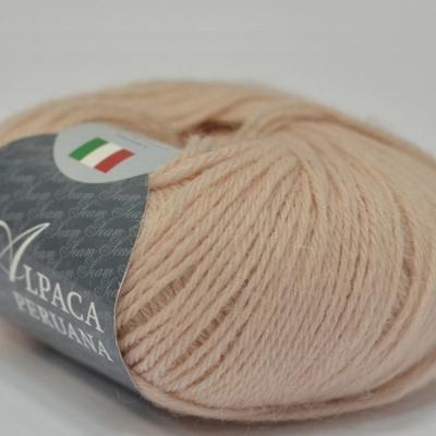 Пряжа Сеам Альпака перуана (Пряжа Сеам Альпака перуана, цвет 1401 крем-брюле)