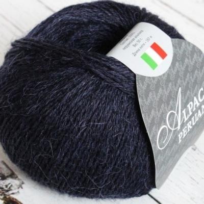 Пряжа Сеам Альпака перуана (Пряжа Сеам Альпака перуана, цвет 1839 темно-синий (новинка!))
