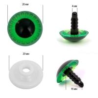 Глаза живые 20 мм с фиксатором (зеленые)