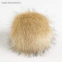 Помпон искусственный мех песец 14 см (бежево-персиковый)