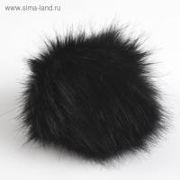 Помпон искусственный мех песец 14 см (черный)