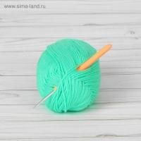 Крючок для вязания, с силиконовой ручкой, 2мм; 2,5мм; 3мм