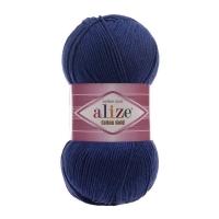 Пряжа Ализе Коттон Голд (Пряжа Ализе Коттон Голд, цвет 200-Серый)