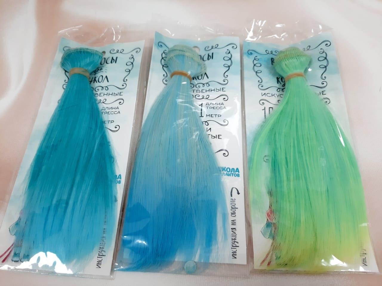 Волосы - тресс для кукол «Прямые» длина волос: 20 см, ширина: 100 см, №LSA041 3588473