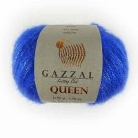 Пряжа Gazzal Queen (7338 ультрамарин)
