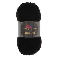 Пряжа Himalaya Lana Lux (74817 чёрный)