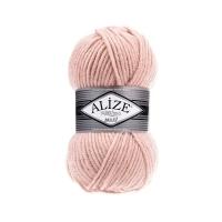 Пряжа Ализе Суперлана Макси (523 кристально розовый)