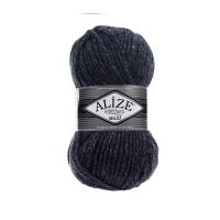 Пряжа Ализе Суперлана Макси (805 темно - синий жаспе)