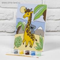 Картина по номерам Жираф с коалой 21х15 см детская 4583514