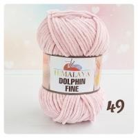 Пряжа Himalaya Dolphin Fine (80526 (49) пыльная роза)