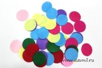 Фетр круг 2 см цветной