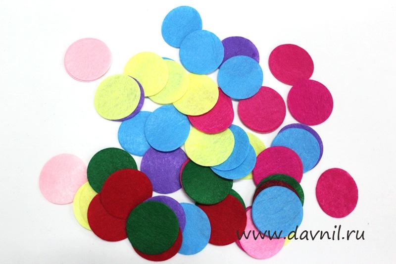 Фетр круг 2,5 см цветной