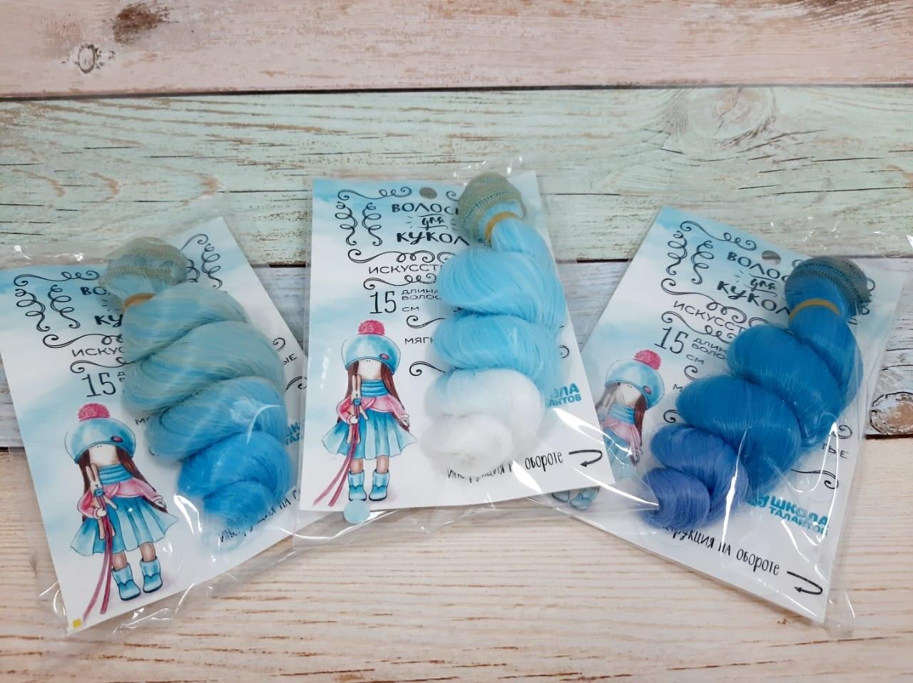 Волосы - тресс для кукол Кудри длина волос 15 см, ширина 100 см, №LSA041 3588502