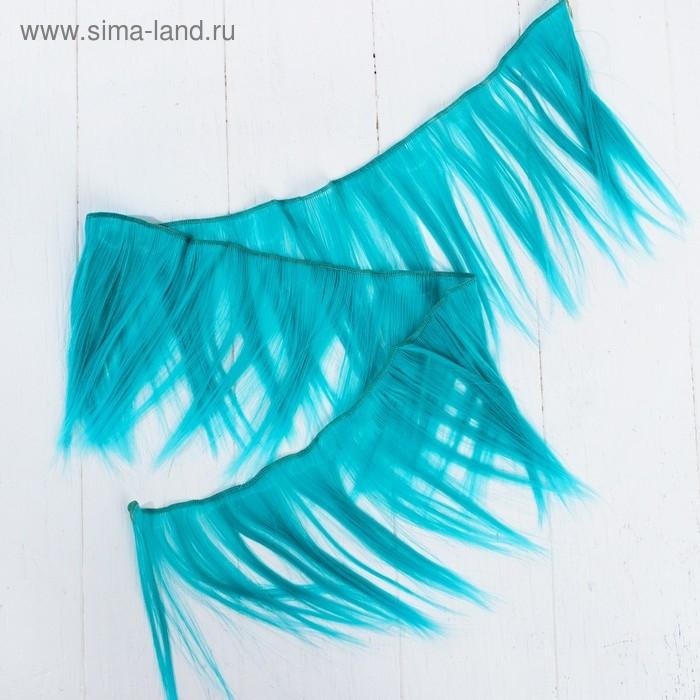 Волосы - тресс для кукол Прямые длина волос 15 см, ширина 100 см, №LSA021   3588458