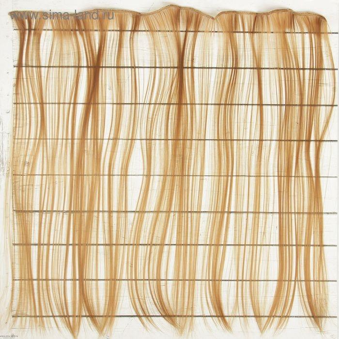 Волосы - тресс для кукол Прямые длина волос 40 см, ширина 50 см, №27А 2294383